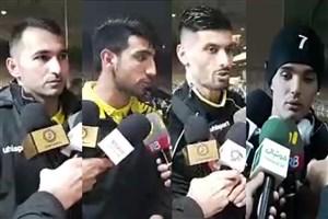 صحبتهای بازیکنان سپاهان پس از تساوی با استقلال