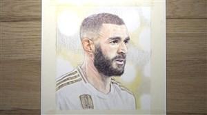 طراحی چهره کریم بنزما بازیکن تیم رئال مادرید