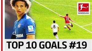 10 گل برتر با پیراهن شماره 19 در بوندسلیگا