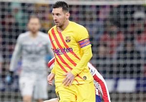 گل اول بارسلونا به اتلتیکو مادرید(مسی)
