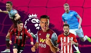5 گل برتر هفته چهاردهم لیگ برتر جزیره 20-2019