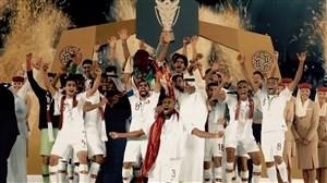 کلیپ AFC به بهانه مراسم برترین های سال 2019