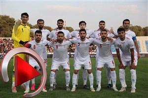 شرایط صعود ایران به جام جهانی 2022 قطر