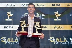 رونالدو؛برترین بازیکن فصل گذشته سری آ