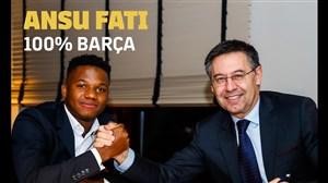 به بهانه تمدید قرارداد آنسو فاتی با بارسلونا