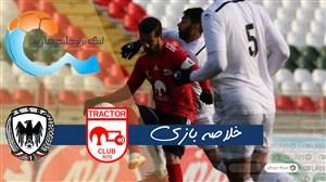 ویدئو خلاصه بازی تراکتور 0 - شاهین شهرداری بوشهر 0