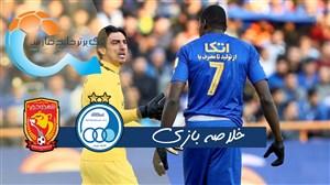 خلاصه بازی استقلال 1 - شهرخودرو 0