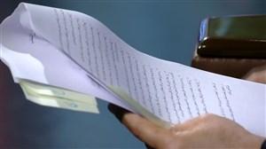 شفافسازی تاج درباره قرارداد با ویلموتس