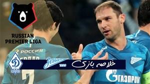 خلاصه بازی زنیت 3 - دینامو مسکو 0