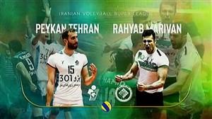 خلاصه والیبال راه یاب ملل مریوان 1 - پیکان تهران 3