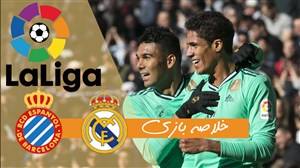 خلاصه بازی رئال مادرید 2 - اسپانیول 0