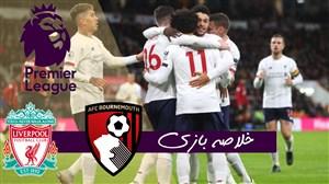 خلاصه بازی بورنموث 0 - لیورپول 3