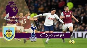 خلاصه بازی تاتنهام 5 - برنلی 0
