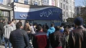 تجمع هواداران شاکی استقلال برابر درب باشگاه