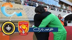 خلاصه بازی شهرخودرو 1 - سپاهان 1