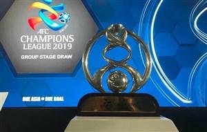 اعلام زمان برگزاری مسابقات لیگ قهرمانان آسیا از سوی AFC