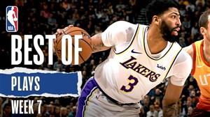 برترین حرکت های هفته هفتم بسکتبال NBA