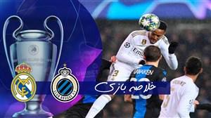 خلاصه بازی کلوب بروژ 1 - رئال مادرید 3