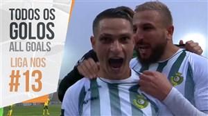 تمام گل های هفته سیزدهم لیگ پرتغال 2019