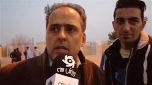 اظهارات هواداران استقلال پیش از دیدار با شاهین بوشهر