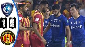 خلاصه بازی الهلال 1 - اسپرانس 0 (جام باشگاه های جهان)