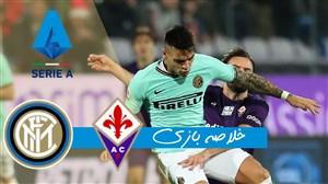 ویدئو خلاصه بازی فیورنتینا 1 - اینتر 1