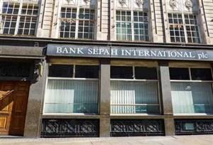گزارش حمید معصومی نژاد از مقابل بانک سپه شعبه رم ایتالیا