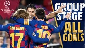 بهترین گلهای بارسلونا در مراحل گروهی لیگ قهرمانان