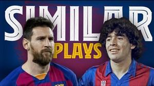مسی و مارادونا؛ دو اعجوبه آرژانتینی بارسلونا