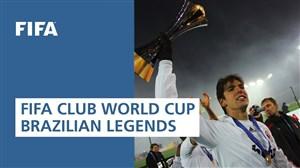 اسطوره های برزیلی در جام باشگاه های جهان