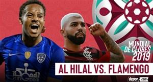 خلاصه بازی فلامینگو 3 - الهلال عربستان 1 (گزارش اختصاصی)