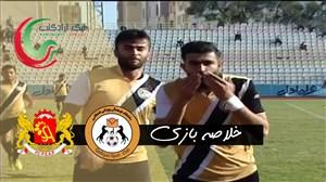 خلاصه بازی قشقایی شیراز 3 - سرخپوشان پاکدشت 1