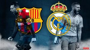 ترکیب شماتیک بارسلونا و رئال مادرید در ال کلاسیکو