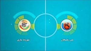 خلاصه فوتسال بانوان مس رفسنجان5- شهروندساری1