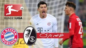 خلاصه بازی فرایبورگ 1 - بایرن مونیخ 3