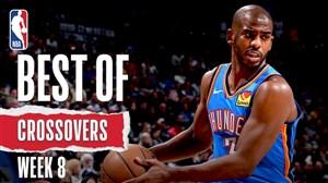 برترین کراس اوور های هفته 8 بسکتبال NBA