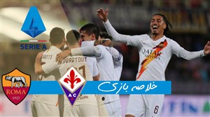 خلاصه بازی فیورنتینا 1 - آاس رم 4