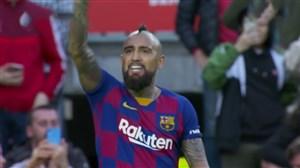 گل دوم بارسلونا به آلاوس(ویدال)