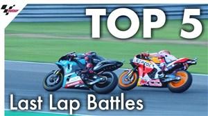 5 نبرد برتر تا خط پایان Moto GP در سال 2019