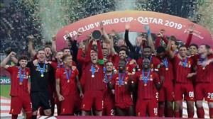 قهرمانی لیورپول در جام باشگاههای جهان