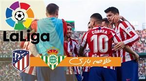 خلاصه بازی رئال بتیس 1 - اتلتیکو مادرید 2