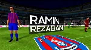 رامین رضاییان در تیم منتخب هفته یازدهم لیگ ستارگان قطر