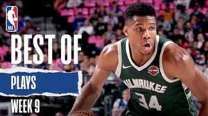 برترین حرکت های بسکتبال NBA در هفته نهم