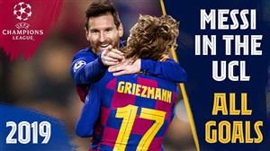 تمامی گلهای مسی در لیگ قهرمانان 2019