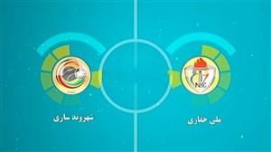 خلاصه فوتسال حفاری اهواز 2 - شهروند ساری 4
