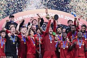 به مناسبت قهرمانی لیورپول در جام باشگاههای جهان