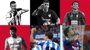 تکنیکهای برتر هفته 18 لالیگا اسپانیا