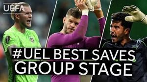 سیوهای برتر مرحله گروهی لیگ اروپا