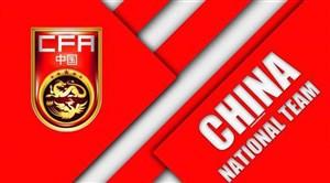 تصمیم عجیب فدراسیون فوتبال چین