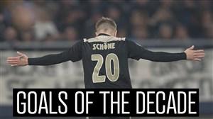 5 گل برتر آژاکس در سال 2018